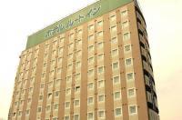 Hotel Route Inn Hirosaki-Joto Image