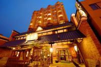 Otaru Furukawa Hotel Image