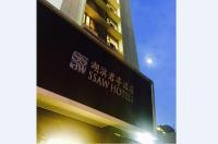 Ssaw Hotel Hangzhou Hubin Image