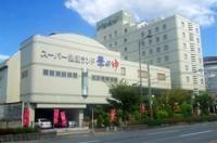Route Inn Grantia Fukuyama Spa Resort Image