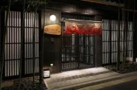 Kyomachiya Ryokan Sakura - Urushitei Image
