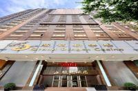 Taipa Square Hotel Image