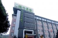Greentree Inn Suzhou Heshan Image