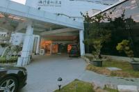 Plaza International Hotel Image