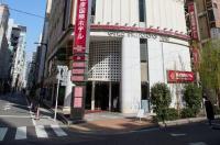 Ginza International Hotel Image