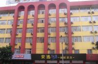 Anyi 158 Hotel Leshan Image