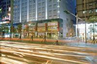 San Want Hotel Image