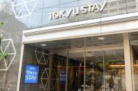 Tokyu Stay Tsukiji Image