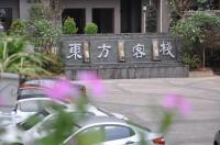 Oriental Hotel Image