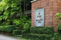 Baan Lapoon Hotel Image