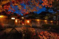 Kyoto Garden Ryokan Yachiyo Hotel Image