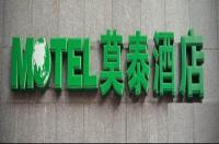 Motel168 Huzhou Hongqi Road Image