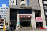 The Hamilton Sapporo Hotel Image