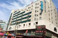 Jinjiang Inn Fuding Taimu Avenue Image