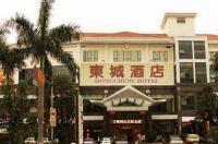 Dong Cheng Hotel Image