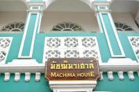 Machima House Image