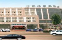 Greentree Inn Lianyungang Jiefang Road Image