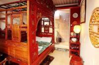 Beijing Apricot Courtyard Inn Image