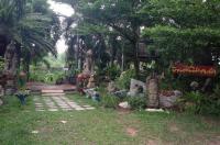 Baan Ton Mai Rim Nam Resort Image