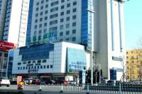 Qingdao Sanfod Hotel Image