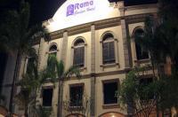 Rama Garden Hotel Image