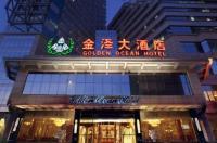 Tianjin Golden Ocean Hotel Image