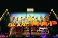 Grand Hap Hotel Image