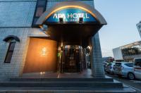 Apa Hotel Tsubamesanjo-Ekimae Image