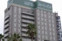 Hotel Route Inn Miyazaki Image