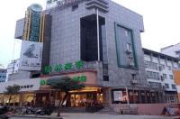 GreenTree Inn Jiangsu Zhenjiang Dashikou Express Hotel Image