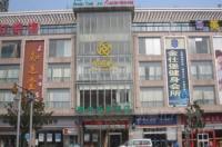 Green Tree Inn Nantong Haian Mingzhu City Express Image