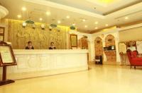 Beijing Vienna Hotel Huayuanlu Image