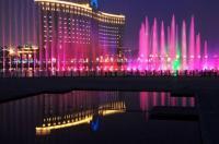 Grand Metropark Guofeng Hotel Tangshan Image