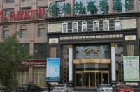 Green Tree Inn Jiuquan Century Plaza Hotel Image