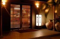 Ohtsuki Hotel Wafukan Image