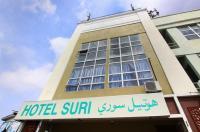 Hotel Suri Kota Bharu Image
