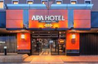 Apa Hotel Saga Ekimae-Chuo Image