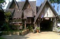 Khomsalasri Resort Image