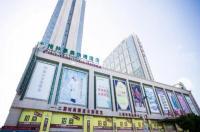 Greentree Inn Changshu Zhaoshangcheng Express Hotel Image