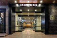 Nishitetsu Inn Shinjuku Image
