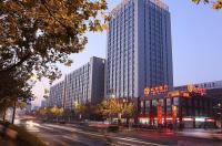 Hangzhou Amethyst Hotel Image