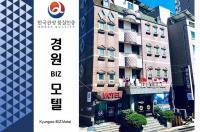 Goodstay Kyungwon Biz Motel Image