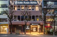 Kobe Plaza Hotel Image