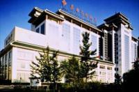 Oriental Garden Hotel Image