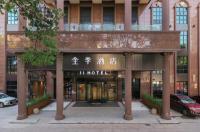 Ningbo Haiju Grand Hotel Image