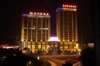 Wanglilong Business Hotel Image