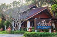 Banviewnam Camping & Resort Image