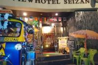 Onomichi View Hotel Seizan Image
