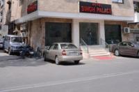 Hotel Singh Palace Image