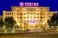 Carrianna Hotel Image